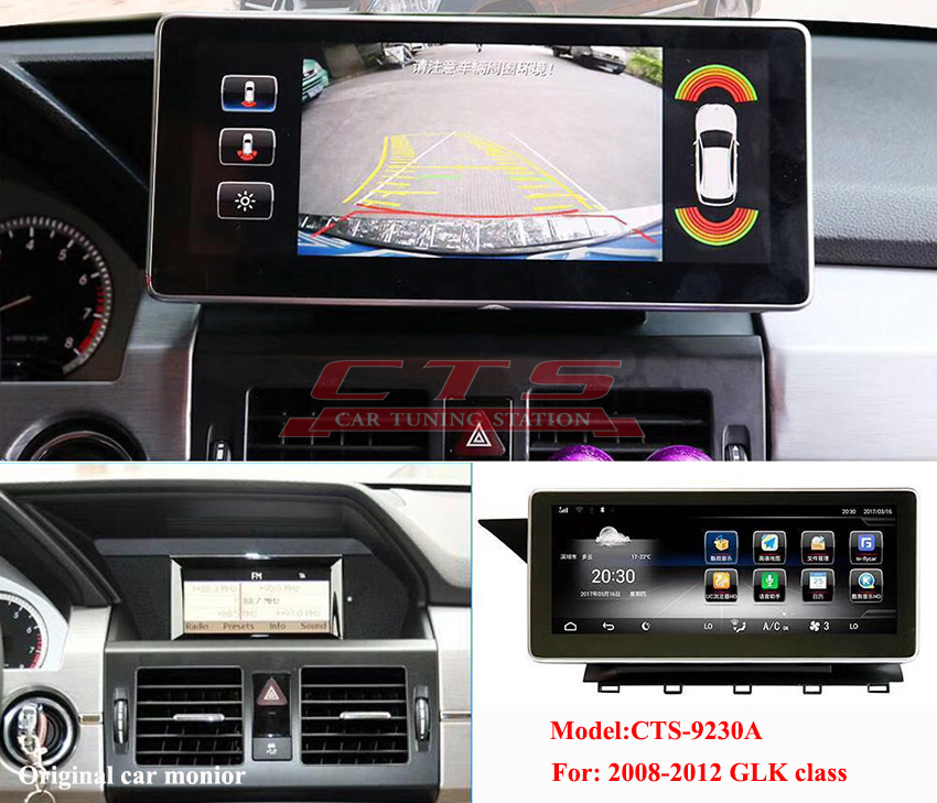10.25 inch Mercedes-Benz android monitor