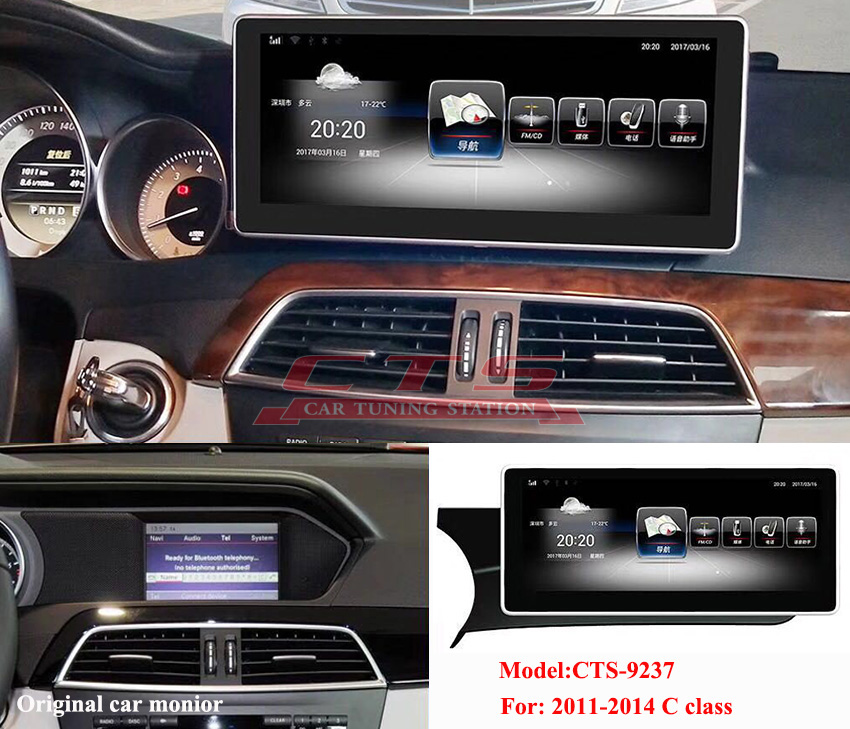 Mercedes-Benz W205 C class android monitor