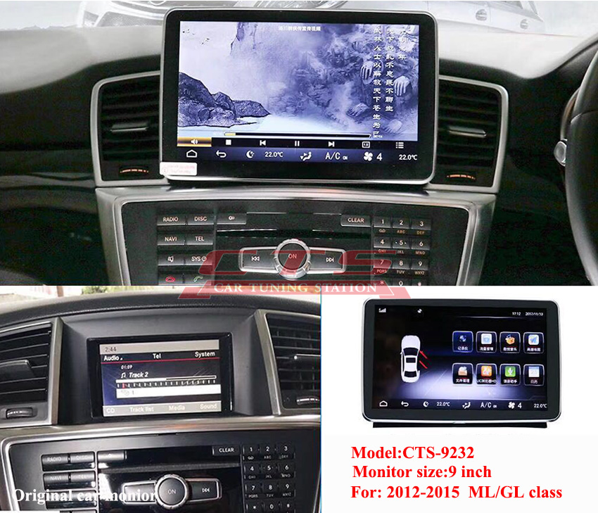 Mercedes-Benz ML GL class android monitor