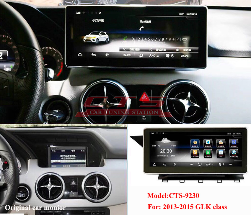 Mercedes-Benz GLK class android monitor