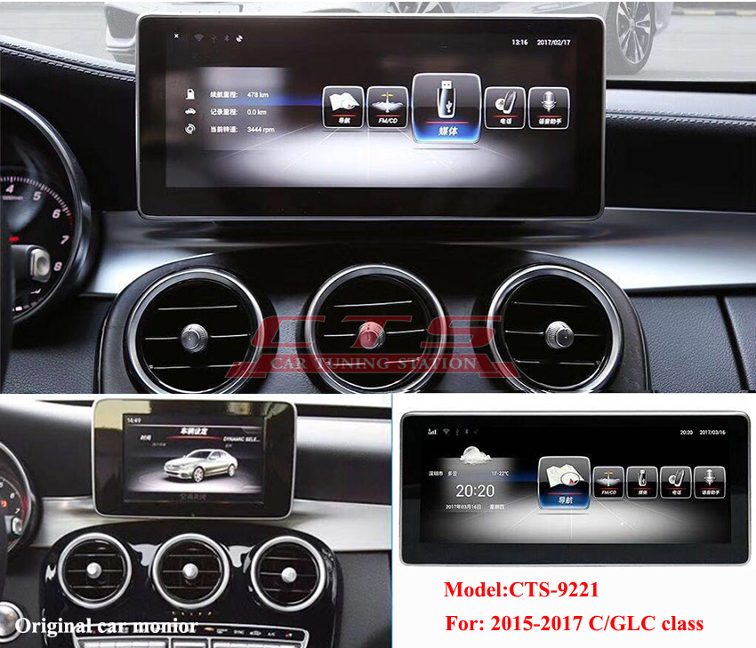 Mercedes-Benz C GLC  class android monitor